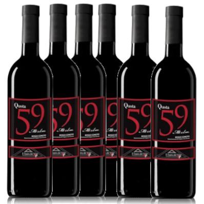 Offerta 6 bottiglie Rosso Conero Quota 59